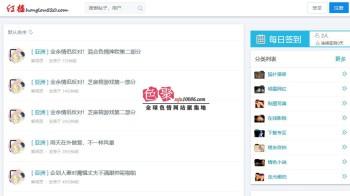 HongLou.app(红楼)